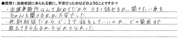 20141205福岡①H様