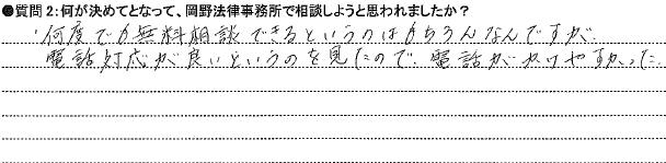 20141205福岡②H様