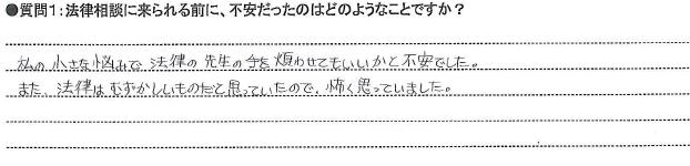 20150227福岡①W様
