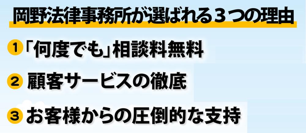 福岡支店キャッチコピー